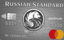 Выгодная кредитная карта для снятия наличных