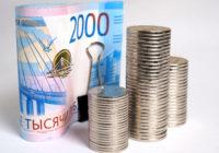 Как получить срочный кредит без справок