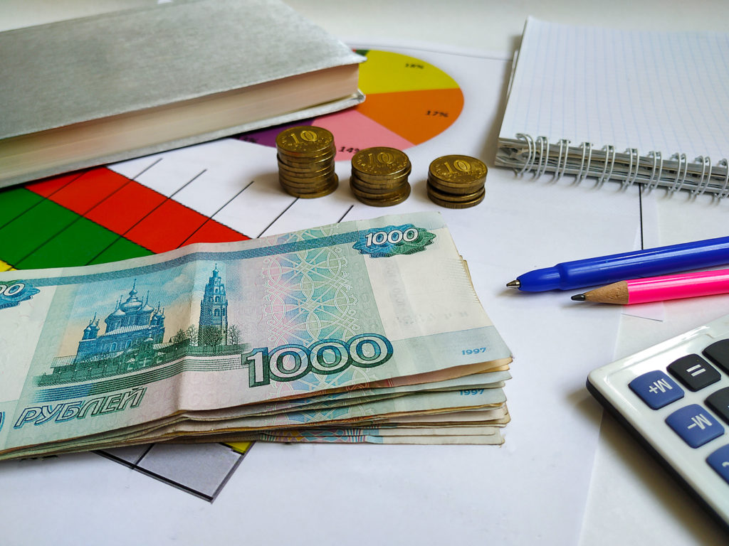 Как выкупить свои долги у банка