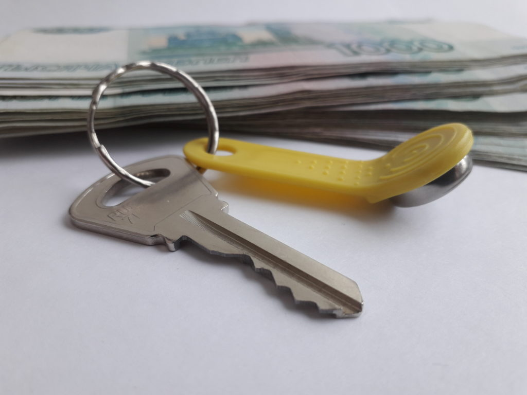 Льготная ипотека условия