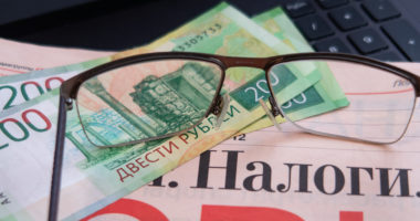 Срок исковой давности по налогам физического лица